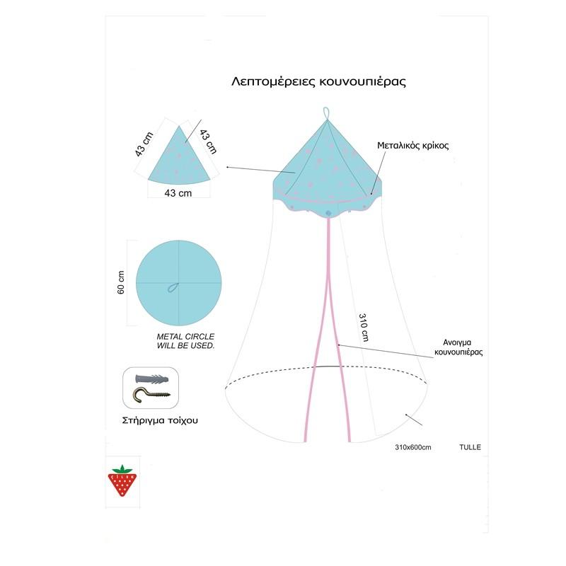 Παιδική κουνουπιέρα ACC-4912