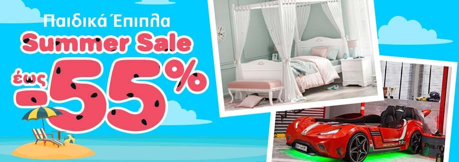 flash sales παιδικα επιπλα