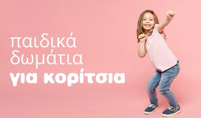 3813dd48a70 Παιδικά Έπιπλα-Παιδικά Δωμάτια Cilek. - Παιδικά έπιπλα Cilek
